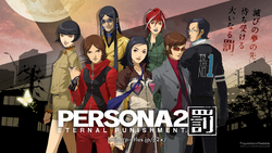 Persona 2 characters