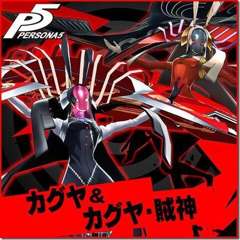 File:P5 Kaguya and Kaguya Thief God.jpg
