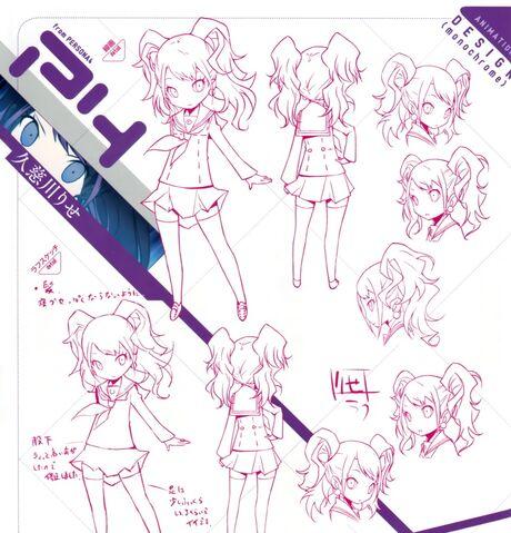 File:PQ Rise Animation Design.jpg