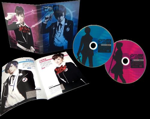 File:P3wm dvd.png