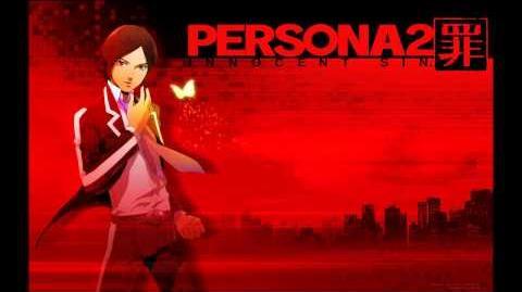 Persona 2 Innocent Sin OST - Mt