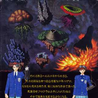 File:SMT if... cover; Worlds of Sin.jpg