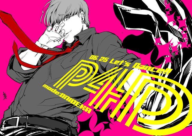 File:P4D illustration of Yu by Rokuro Saito (P4U2 manga artist).jpg