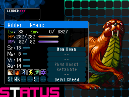 File:Afanc Devil Survivor 2 (Top Screen).png