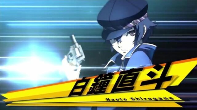 File:Naoto Shirogane in P4U2 trailer.jpg