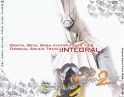 DDS Integral Cover