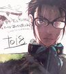 Persona 20th Anniversary Commemoration Illustrated, P1, 08