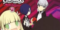 Persona Q: Shadow of the Labyrinth -Roundabout-