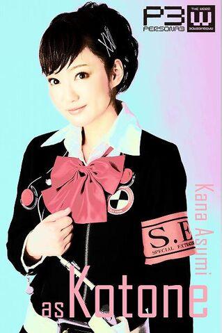 File:SnK female protagonist.jpg