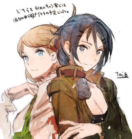 File:SMT x FE Eleonora and Kiria - illustration by toi8.jpg