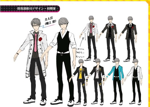 File:P4D Official Visual Visual Book Original Stage Costume for Yu, 02.jpg