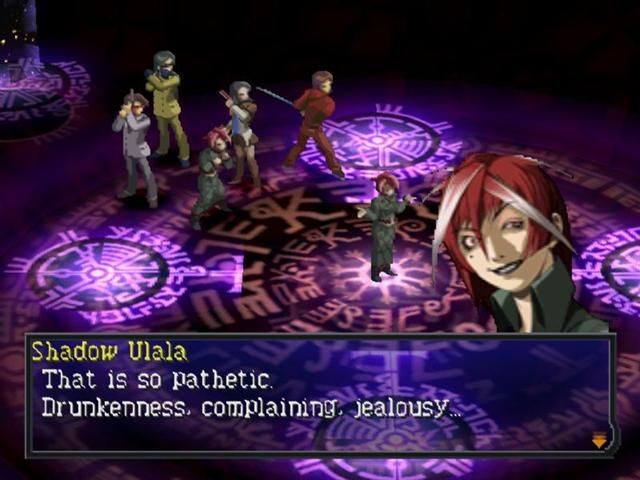 File:Shadow Ulala taunting.jpg