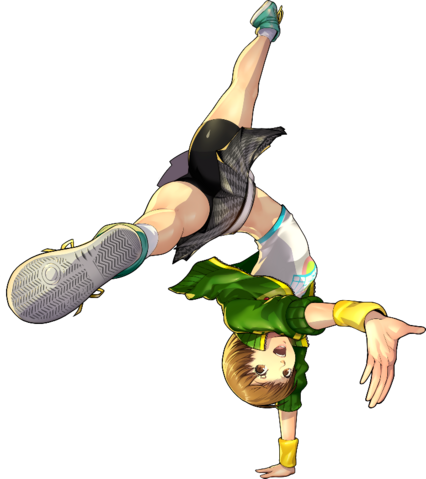 File:P4D Chie.png