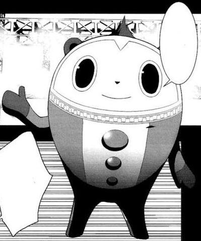 File:MangaKuma.jpg