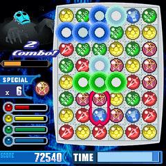 File:Chaining Soul Persona 3 Screen 4.jpg