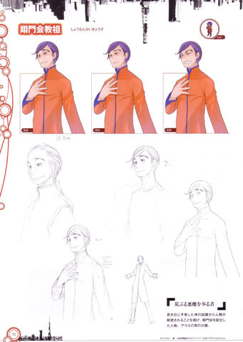 File:Concept art of Shomonkai Founder.jpg