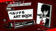 Persona 5 art book featuring illustrations by Shigenori Soejima