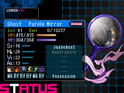 File:Devil Survivor 2 Purple Mirror (Top Screen).png