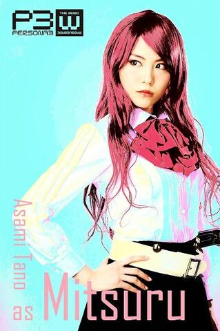 File:SnK Mitsuru.jpg