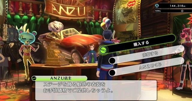 File:SMTxFE Inside of Anzu Store Tokyo.jpg