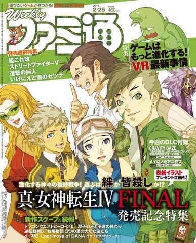 File:SMTIV Final Magazine Cover 1.jpg