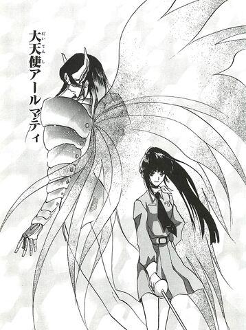 File:Armaiti Manga.jpg