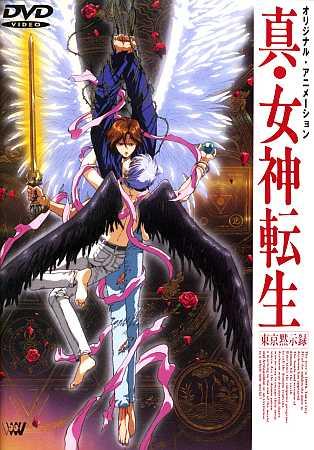 File:Tokyo Revelation JP Cover.jpg