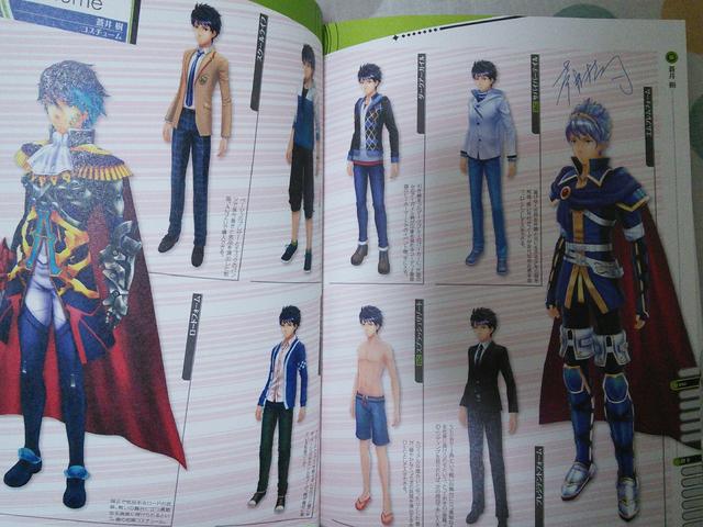 File:Itsuki Costume.png