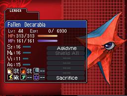 File:Decarabia Devil Survivor.png