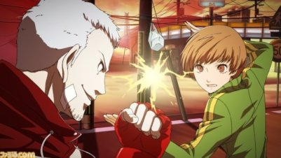 File:P4U Story Mode Akikiko vs Chie.jpg