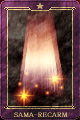 Holylight card IS.png
