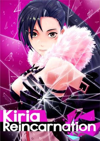 File:SMTxFE Kiria Reincarnation poster.jpg