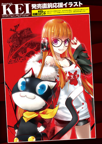 File:Futaba by Kei.jpg