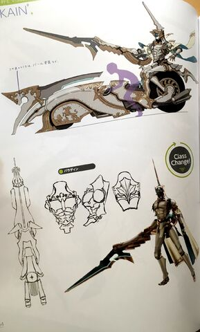 File:TMS concept art of Cain as a Paladin class.jpg