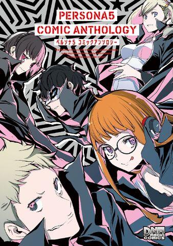 File:Persona-5-Comic-Anthology-DNA.jpg
