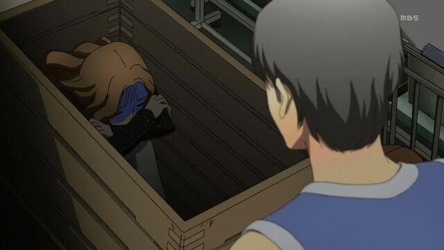 File:Persona 4 Ai.jpg