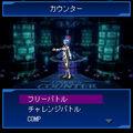 Soul Hackers NG 01.jpg