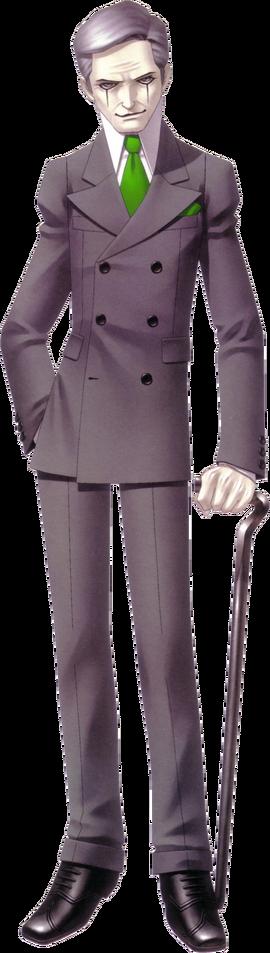 Retrato de Mekata no remake de Shin Megami Tensei II