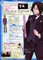 Otomedia June 2013 Ronaldo Interview.jpg
