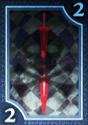 File:Cursed Sword 2 P3P.png
