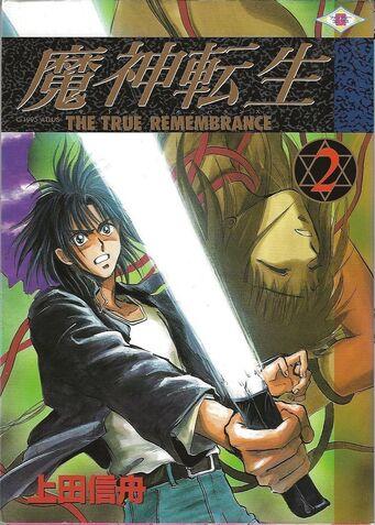 File:Majin Tensei Manga Volume 2.jpg