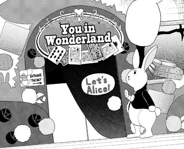 File:PQ Side P3 You in Wonderland.jpg
