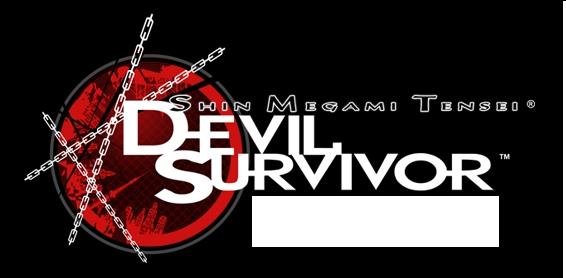 File:Devil Survivor logo.png