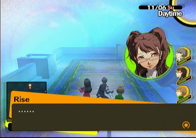 File:Persona 4 heaven.jpg