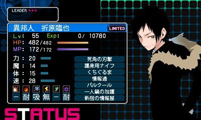 File:Izaya Record Breaker.jpg