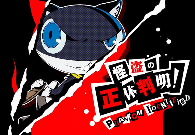 File:P5 key art of Morgana.jpg