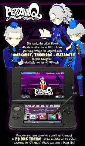 File:PQ-3DS-Theme.jpg