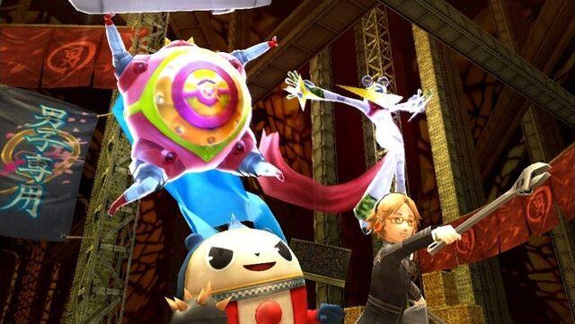 File:Persona 4 Golden 9.jpg