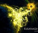 Sun (Avatar Tuner 2)