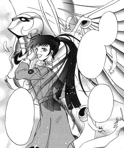File:Nike Manga.jpg
